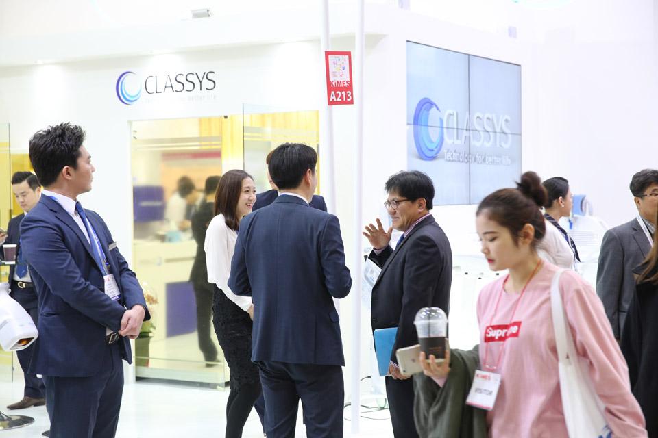 Kimes Seoul 2017 Img06