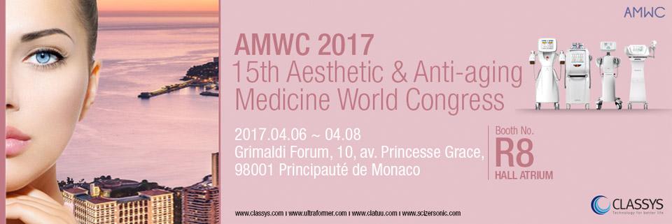 2017-AMWC-e-mail_img