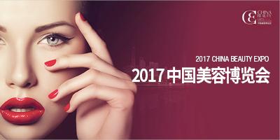 2017 Cbe Web Banner