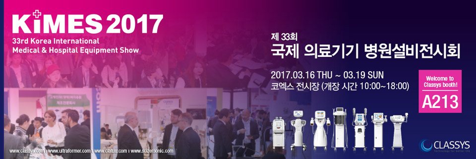 kimes_seoul_img02