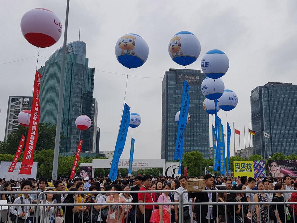CBE,-Shanghai-2017_img02