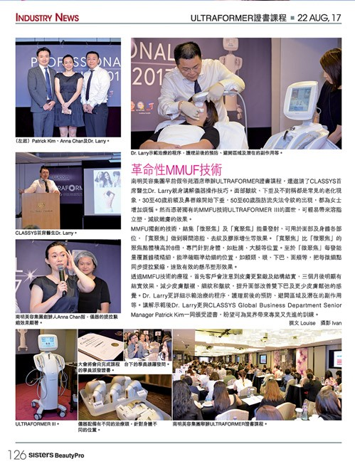 Seminar Magazine [Ultraformer Ⅲ]