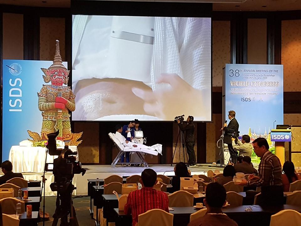 ISDS Bangkok 2017