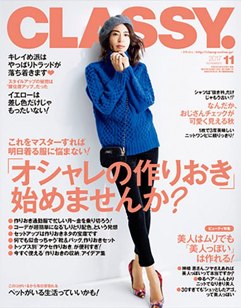 classys_jpcontentimg01