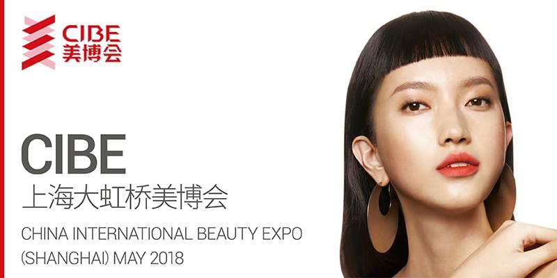2018 CIBE(Shanghai) W 300