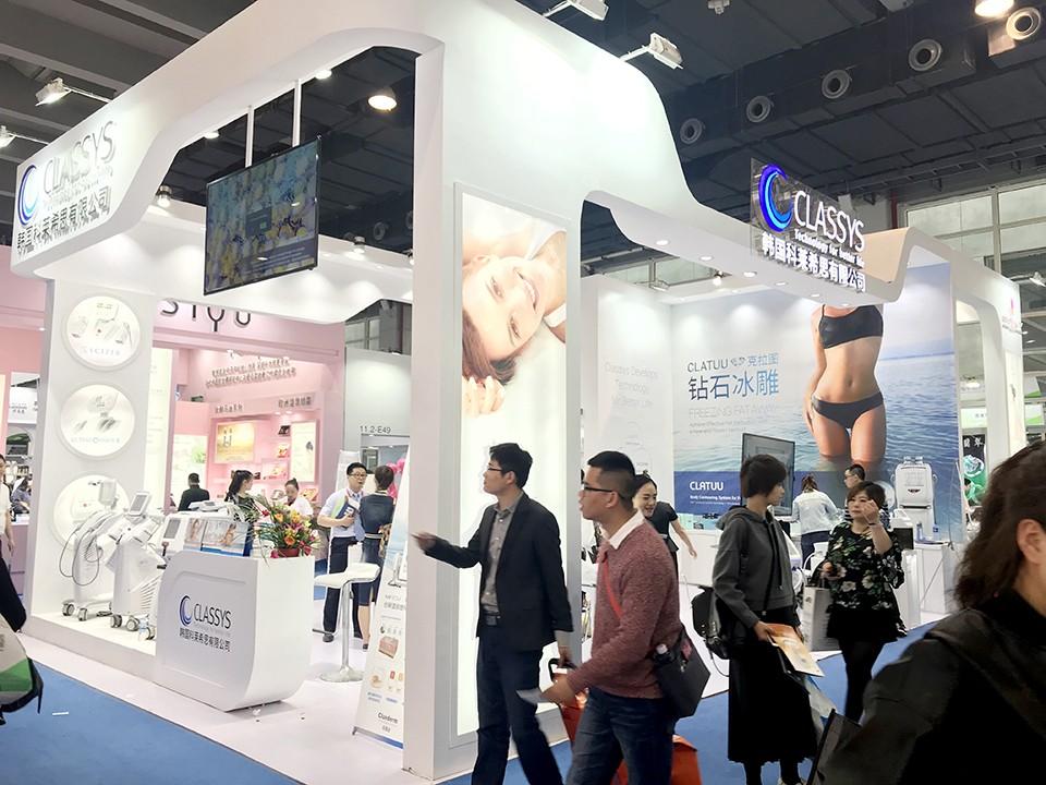 CIBE Guangzhou 1