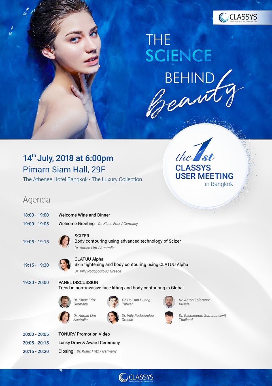 UM_Homepage_event schedule