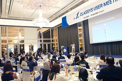 Global User Meeting A Success For CLASSYS